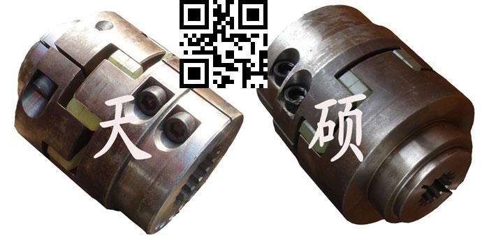 夹紧式花键梅花型弹性联轴器