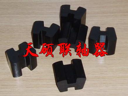 H形弹性块联轴器(N-EUPEX)