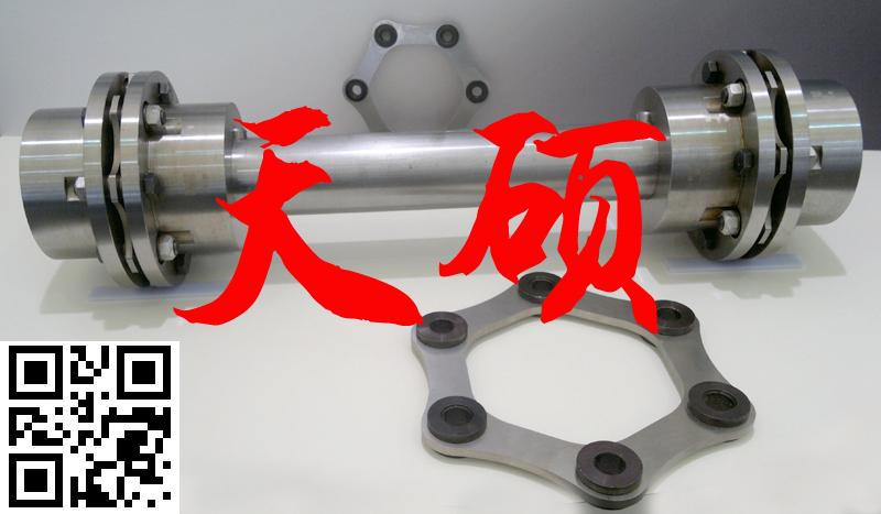 金属膜片挠性联轴器的结构主要由金属膜片组(膜片)