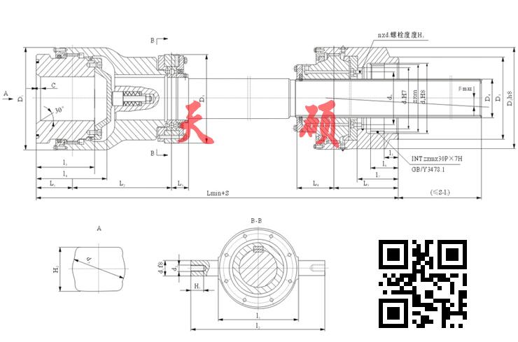 GSL-Z正装伸缩型鼓型齿式联轴器