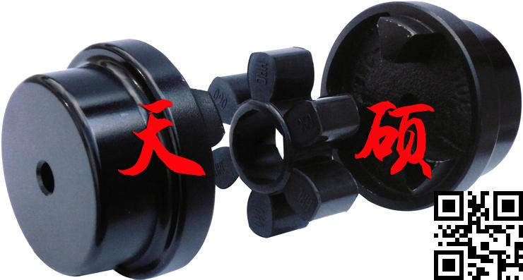 橡胶弹性联轴器