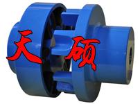 H形弹性块联轴器