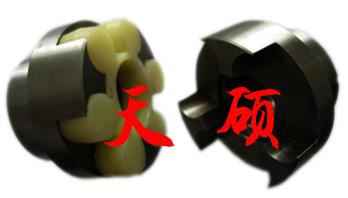 梅花形弹性联轴器